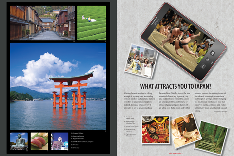 Japan National Tourism Org | Graphicacy